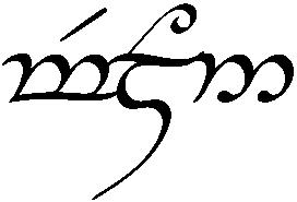 אלפית שטולקין כתב