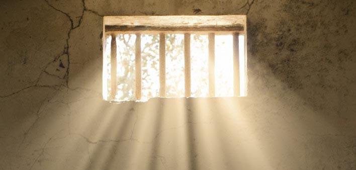 שמחת האסיר - אמרי פרל